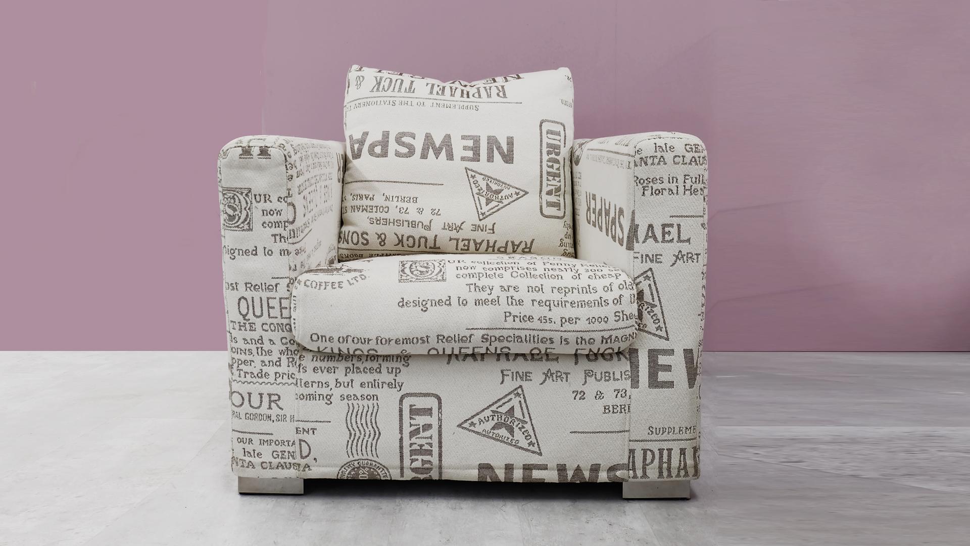 poltrona-outlet-con-tessuto-tipo-giornale